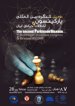 The Second Parkinson Disease and Movement Disorders Congress & the Second MDS DWEP