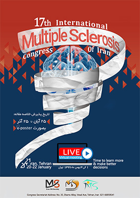 17th International Multiple Sclerosis Congress of iran
