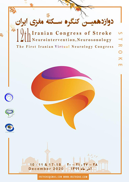 12th Iranian Stroke Congress