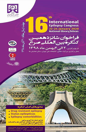 16th International Congress on Epilepsy