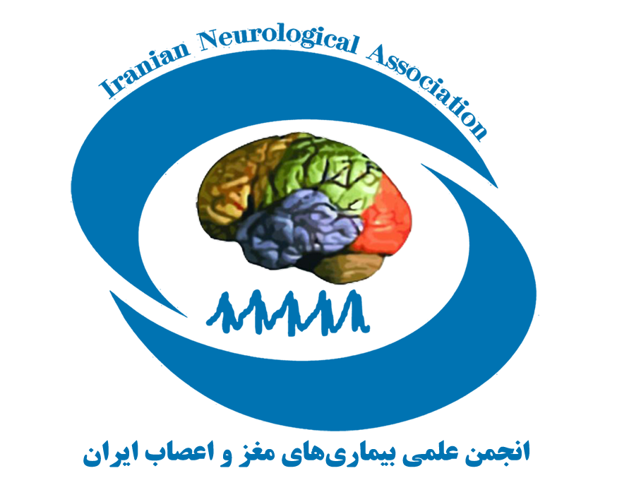 iranian%20neurological%20association%20logo.png